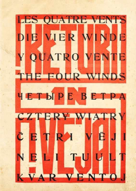 """Avangardinis žurnalas """"Keturi vėjai"""". Nr. 1. Žurnalo iniciatorius – Kazys Binkis. Šis leidinys – svarbiausia literatūros maištininkų tribūna"""