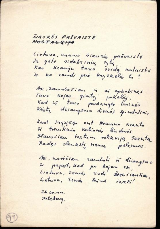 B. Brazdžionio rankraštis
