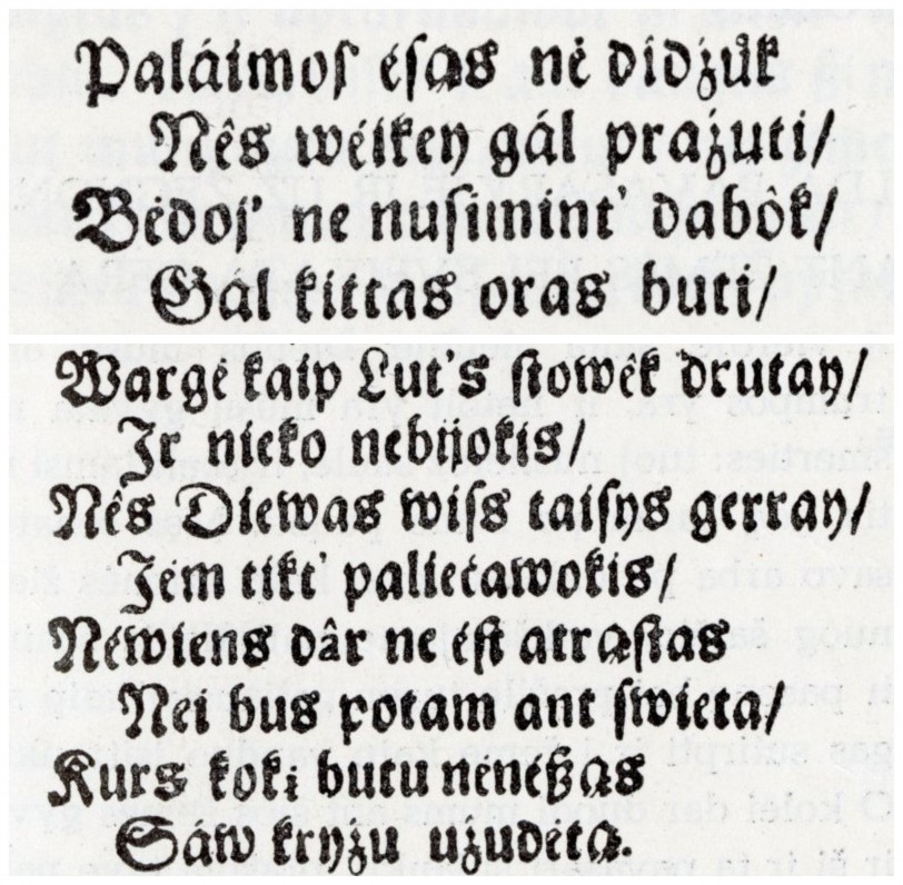 """D. Kleino giesmės """"Palaimoj esąs nedidžiuok"""" tekstas gotišku šriftu"""