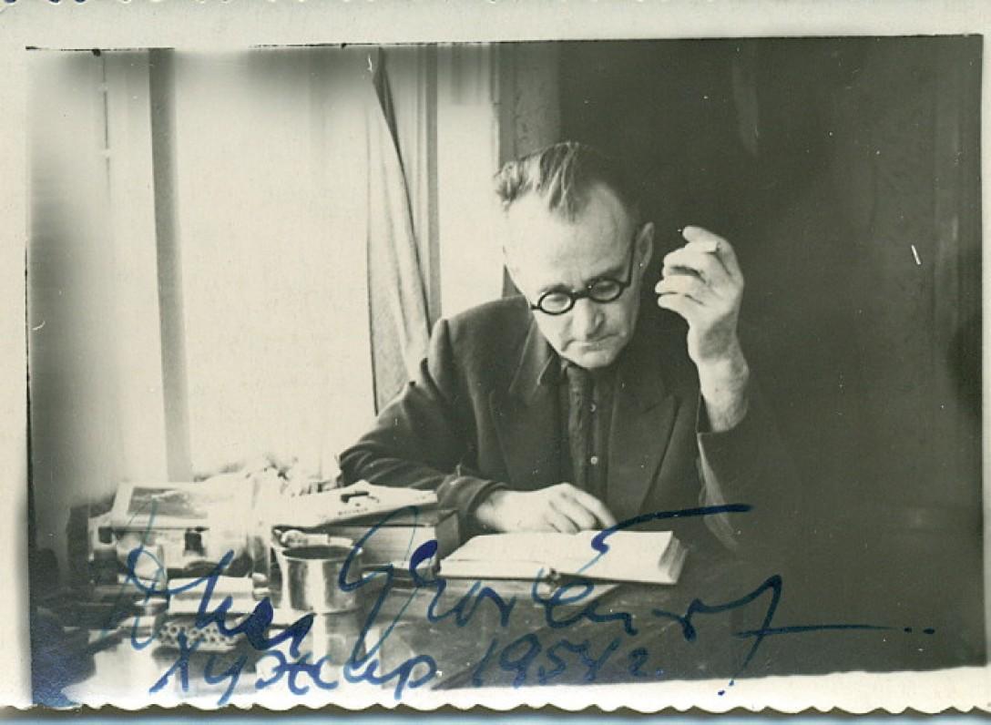 J. Graičiūnas Chužyre, Olchono saloje (Irkutsko sritis, Rusija). 1954 m.