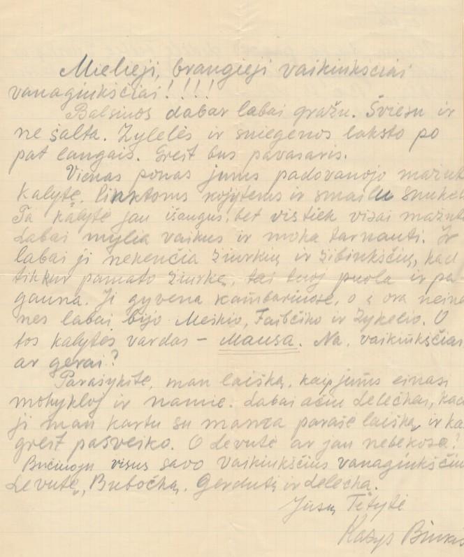 K. Binkio laiškas vaikams į Kauną iš Balsių, žmonos Sofijos gimtinės. Poetas tuo metu turbūt ūkininkavo. Apie 1932 m.