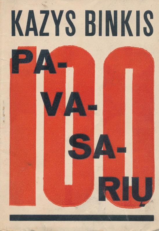 K. Binkis. 100 pavasarių. Dail. A. Galdikas.1926 m.