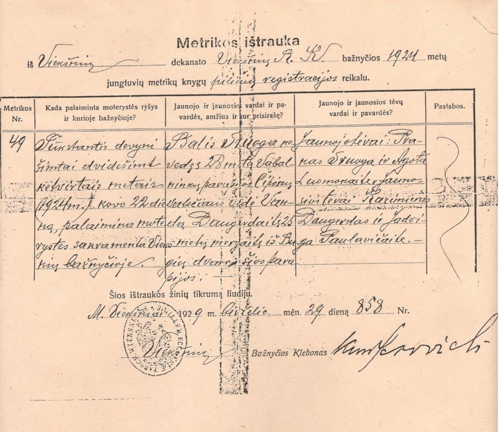 Liudijimo kopija, atsiųsta V. Sruogienės iš JAV 1959 m.