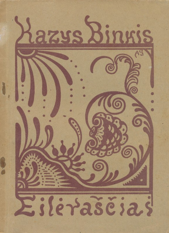 Pirmoji eilėraščių knyga. Kaunas. 1920. Dail. Adomas Galdikas