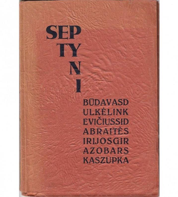 Sud. V. Sirijos Gira, K. Dulkė. Kaunas, Sakalo knygų leidybos bendrovė, 1933 m.