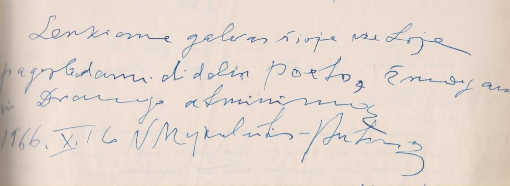 V. Mykolaičio-Putino įrašas B. Sruogos namų-muziejaus svečių knygoje