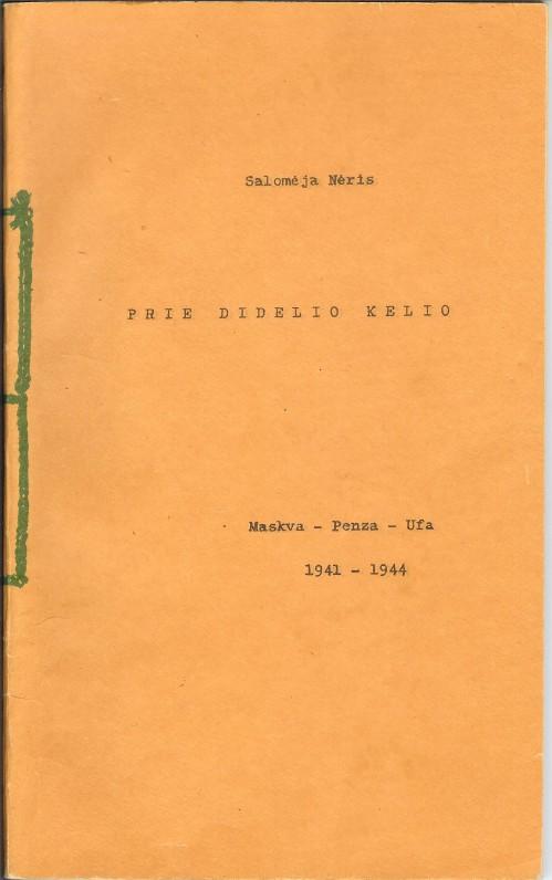 1941–1944 m.