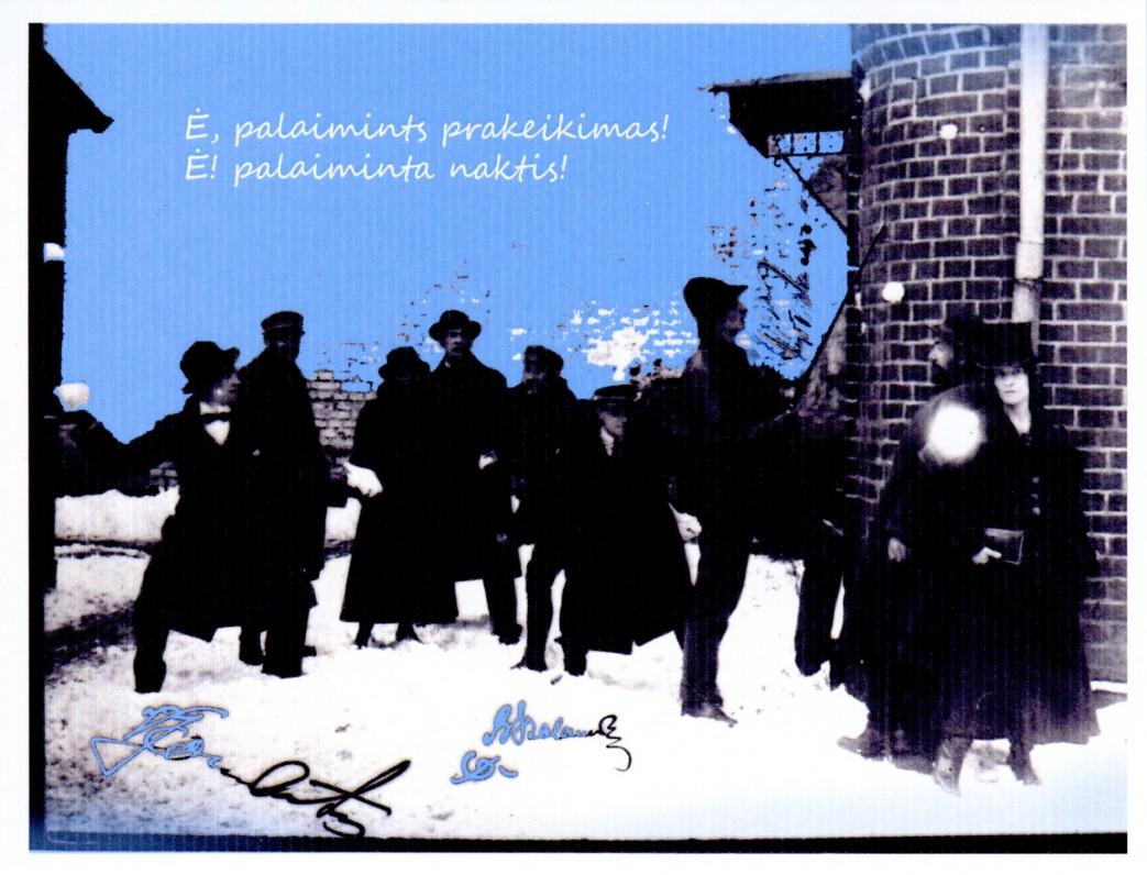 """6. Rašytojas Balys Sruoga (trečias iš dešinės) su """"Vilkolakio"""" klubo nariais. Kaunas. Apie 1920 m."""