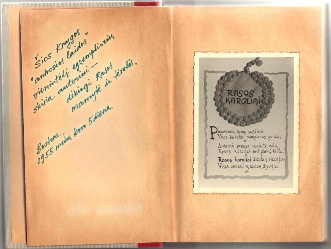 """B. Brazdžionio knygos """"Rasos karoliai"""" kopija. Gimbutų dedikacija"""