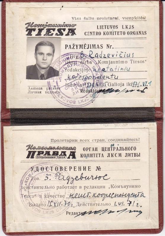 """B. Radzevičiaus """"Komjaunimo tiesos"""" redakcijos korespondento pažymėjimas. Vilnius, 1971 m."""