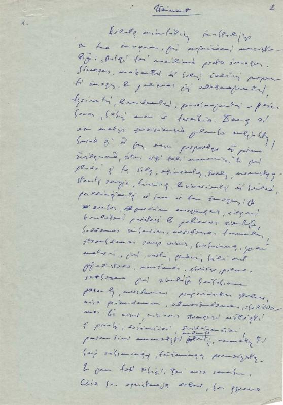"""B. Radzevičiaus apsakymo """"Link Debesijos"""" rankraštis"""