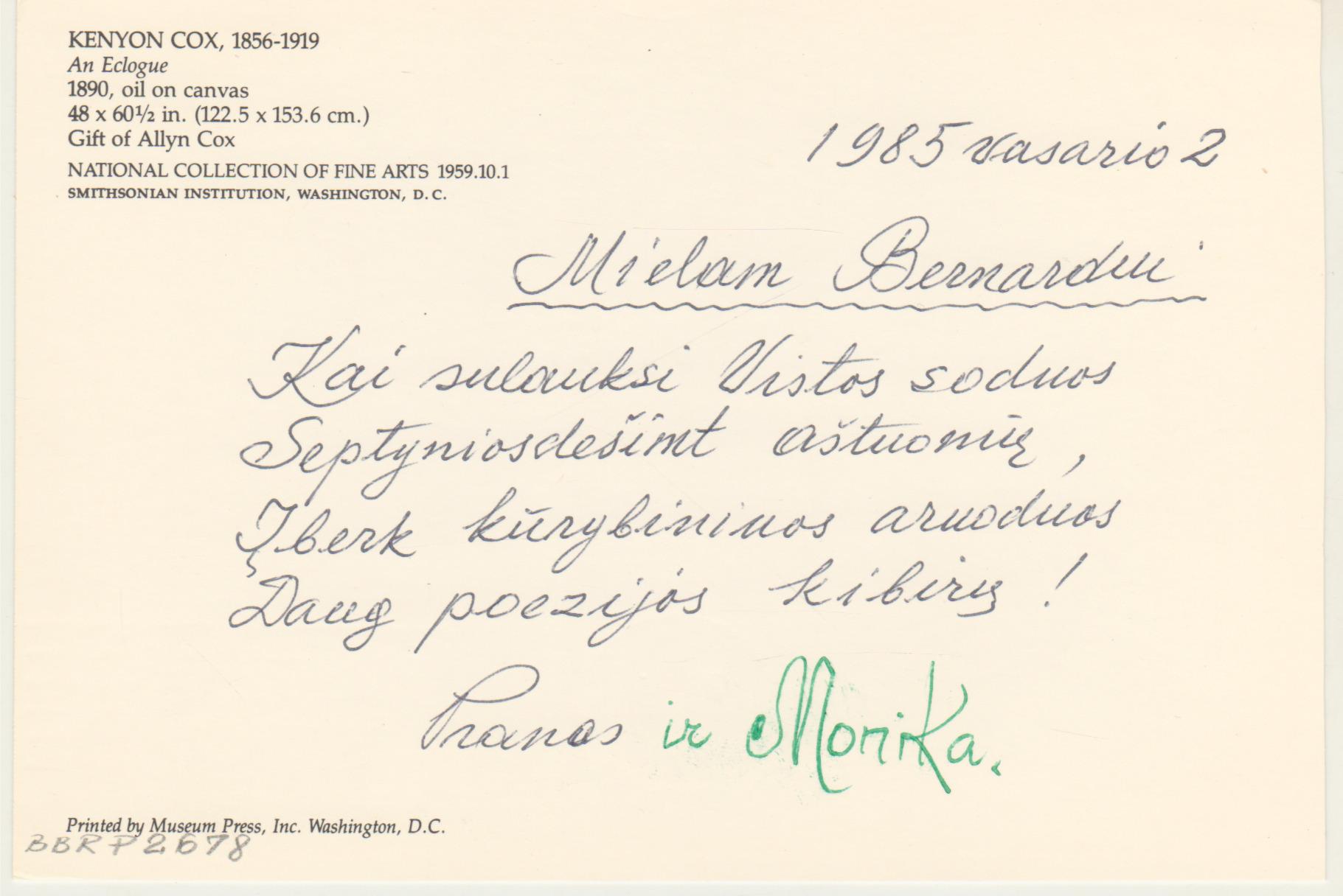 Prano ir Monikos Gasparonių sveikinimas B. Brazdžioniui. 1985 m.