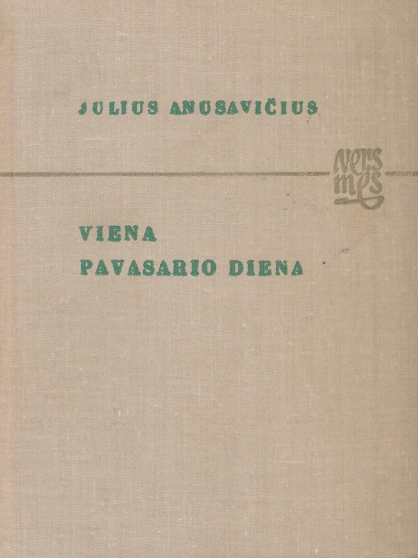 Julius Anusavičius (1825–1907) – poetas, rašęs 1863 m. sukilimo tema