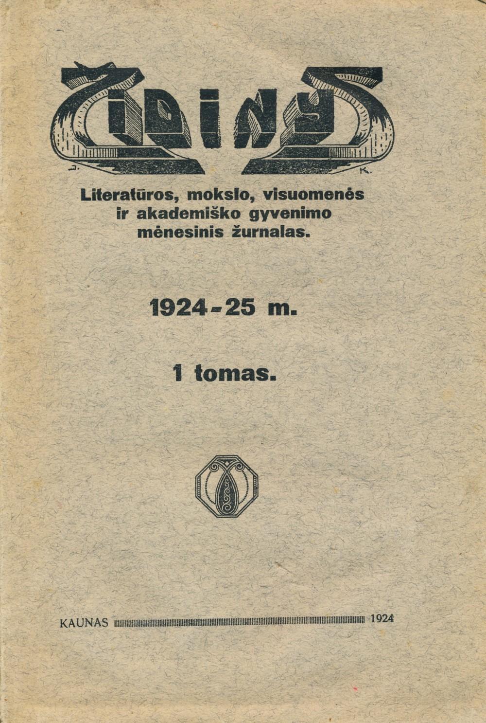 Kaunas, 1924 m.