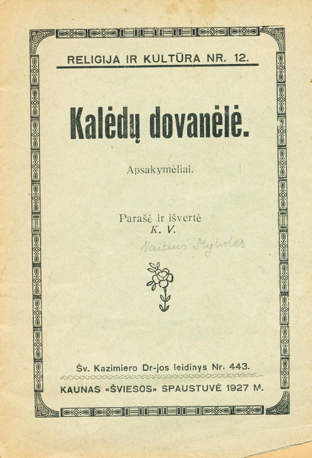 Kaunas, 1927 m