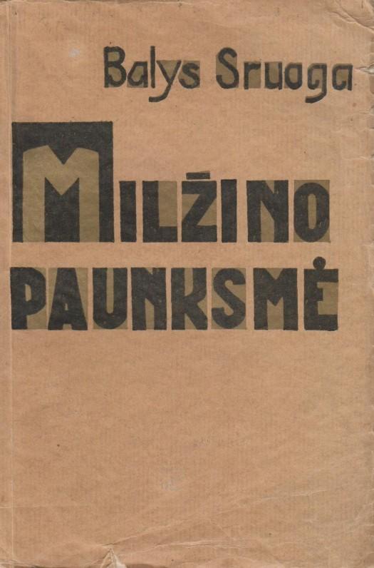 Kaunas, 1932 m.