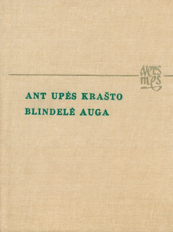 Knygoje spausdinami K. Kairio eilėraščiai, J. S. Dovydaičio laiškas K. Kairiui, rašytas 1859 m. K. Kairys, apkaltintas anticarine veikla, išremtas