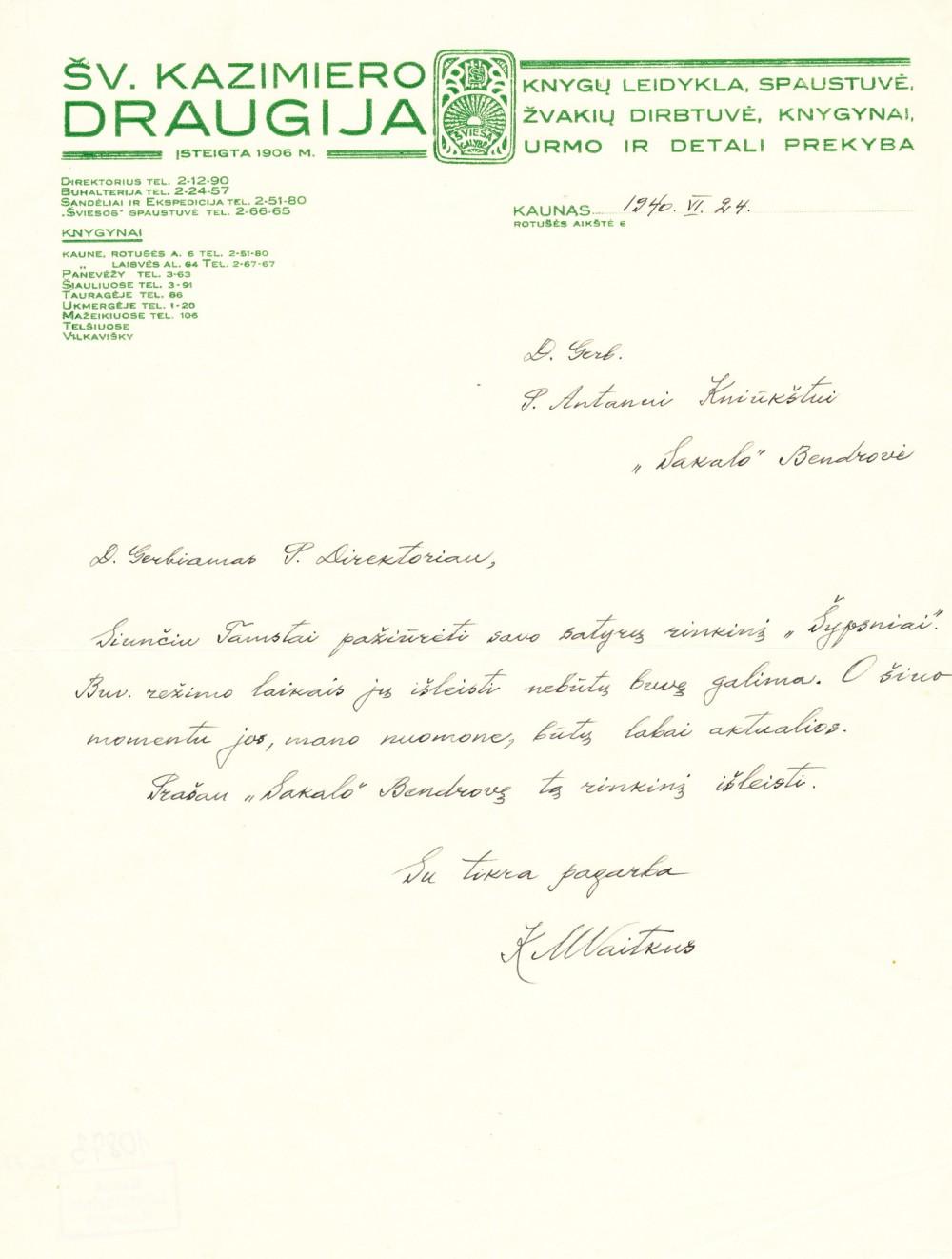"""Laiškas-prašymas """"Sakalo"""" leidyklos direktoriui A. Kniukštai"""