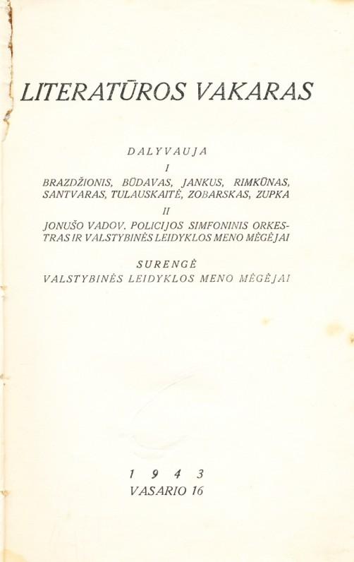 "Leidinys ""Literatūros vakaras"". 1943 m. vasario 16 d."