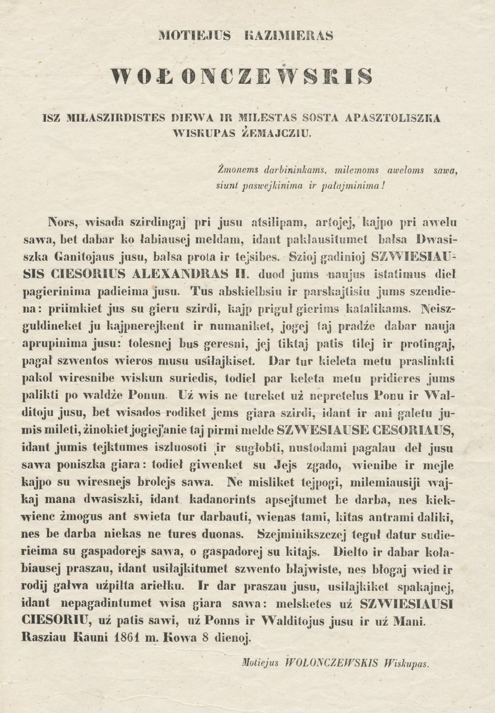 M. Valančiaus laiškas tikintiesiems dėl baudžiavos panaikinimo, kuriame prašoma elgtis ramiai ir supratingai. 1861 m. kovo 8 d.
