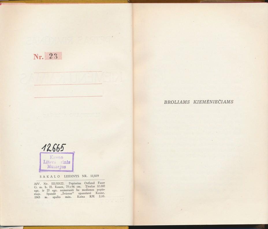 Numeruotas egzempliorius be medienos popieriuje. Sakalas, 1943 m.