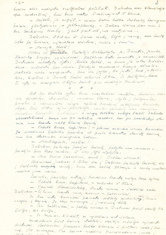 Petro Rimkūno rankraštis