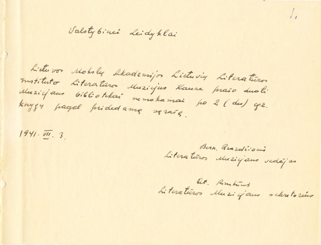 Prašymas Valstybinei leidyklai. 1941 m.