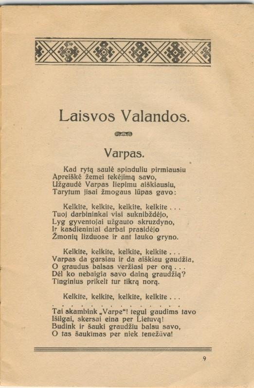 """V. Kudirkos eilėraštis """"Varpas"""", išspausdintas knygoje """"Laisvos valandos"""". Šiauliai. 1929 m."""