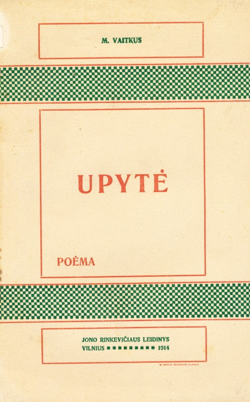 Vilnius, 1914 m.