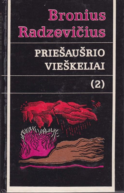 Vilnius, 1985 m.