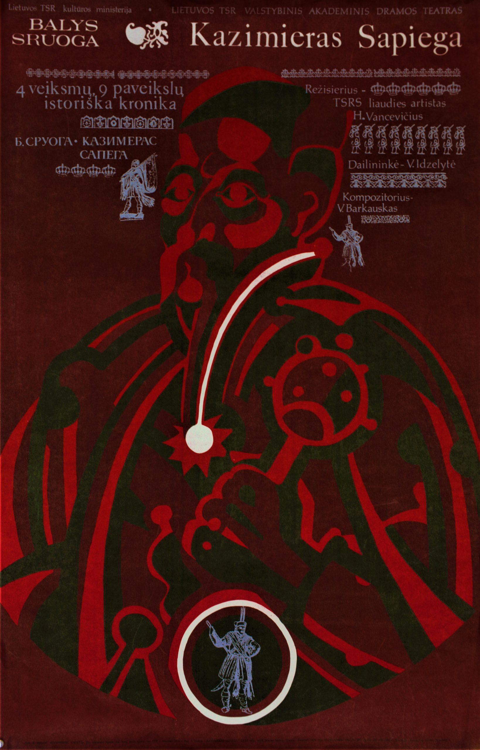 """Balys Sruoga """"Kazimieras Sapiega"""", režisierius H. Vancevičius, LTSR Valstybinis akademinis dramos teatras, plakato dailininkas I. Zibucas, 1979 m."""