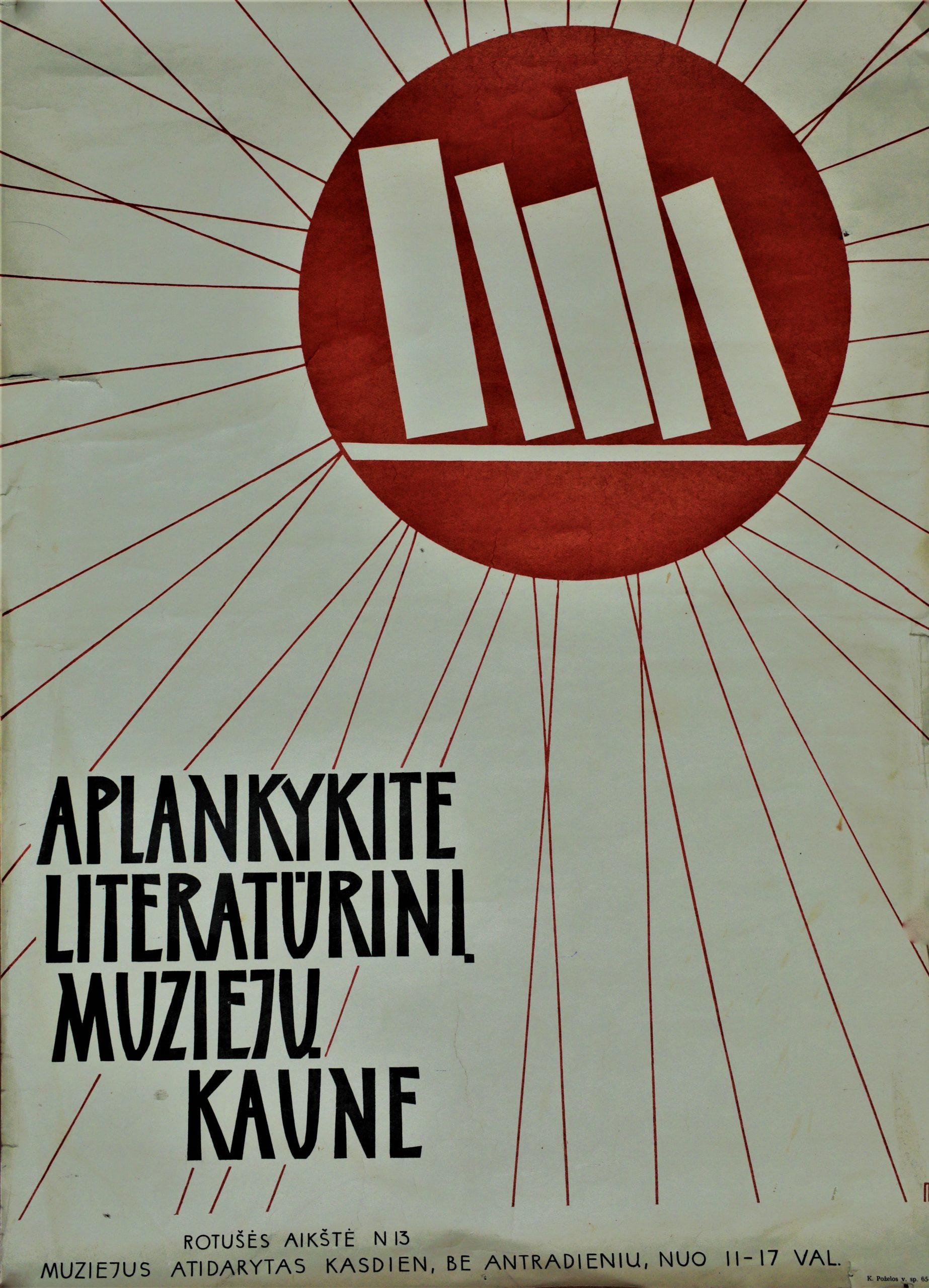 Aplankykite literatūrinį muziejų Kaune, 1965 m.