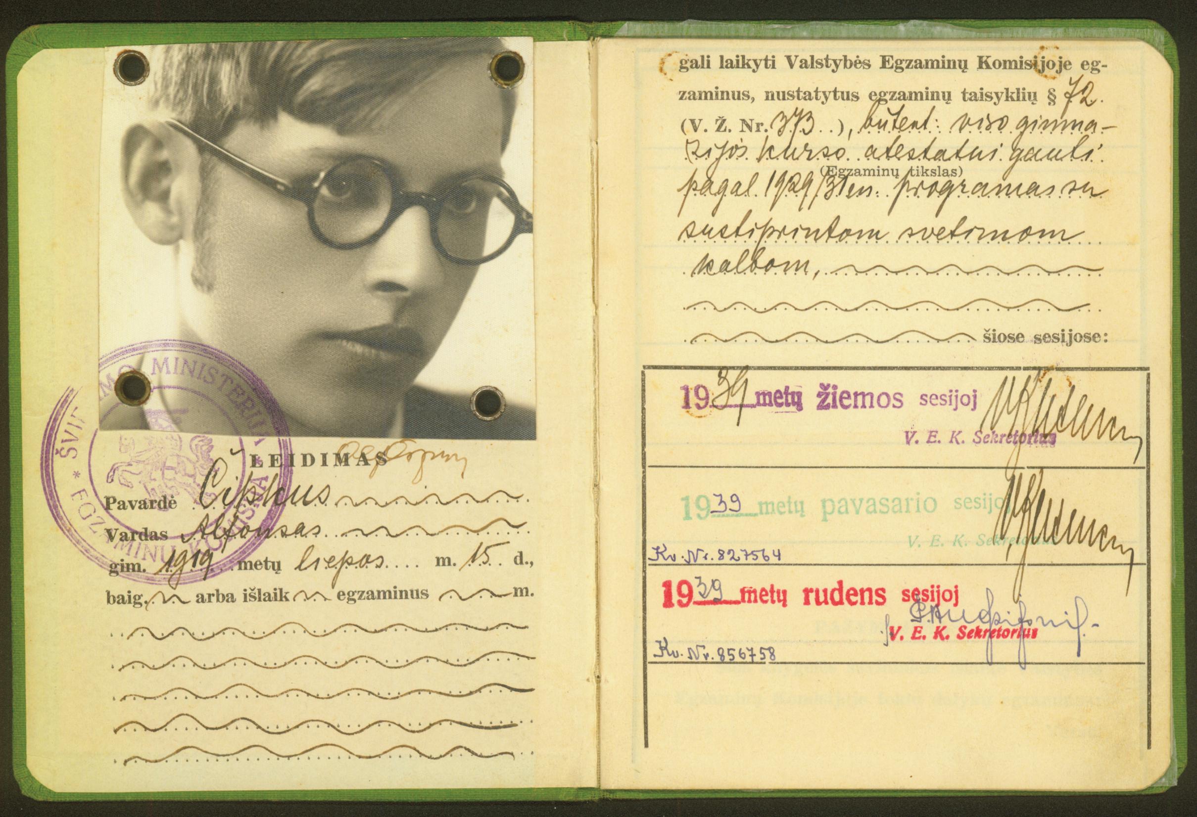 Švietimo ministerijos pažymėjimas-patvirtinimas apie A. Čipkaus išlaikytus gimnazijos baigimo egzaminus