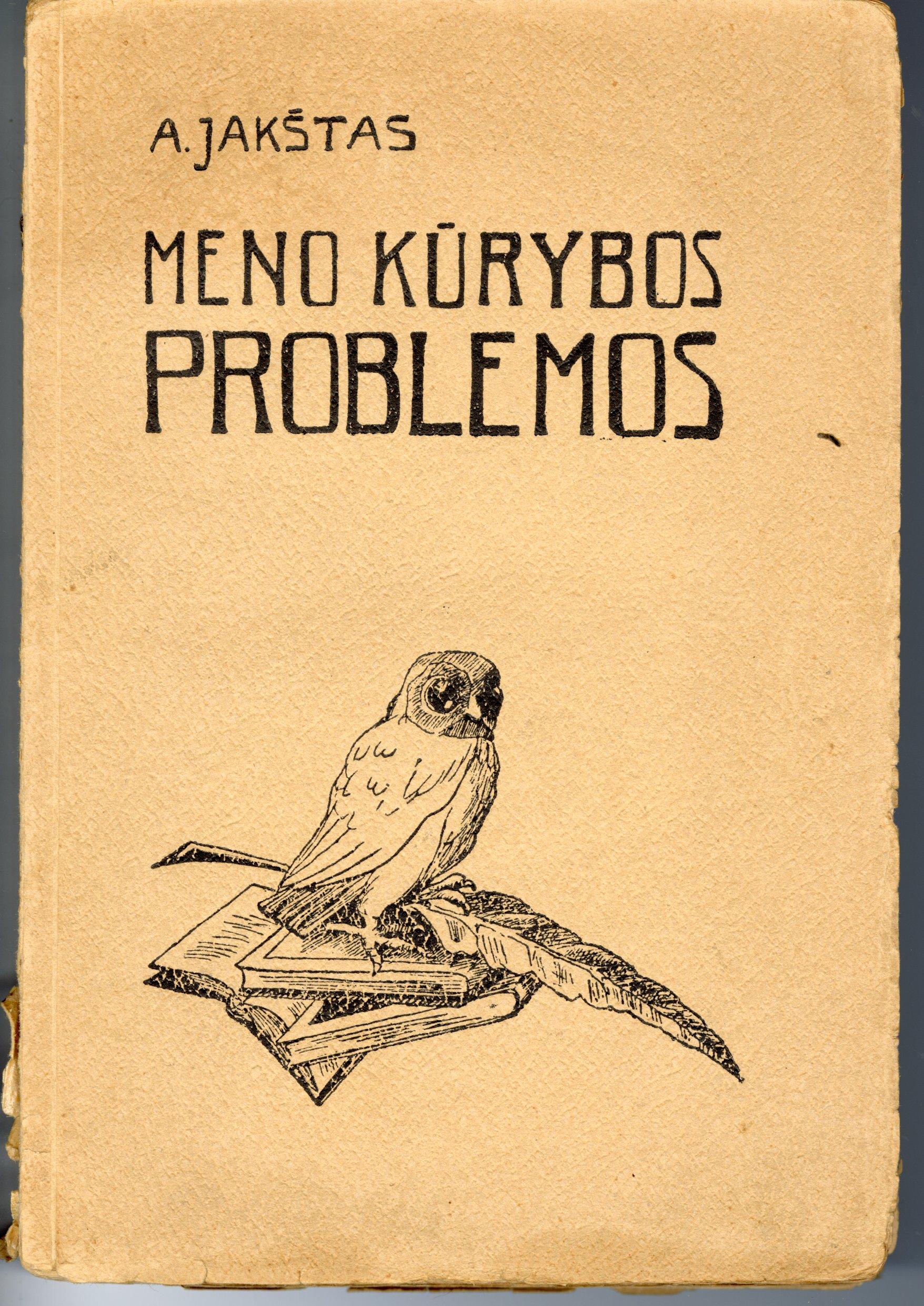 Kaunas. 1931 m.