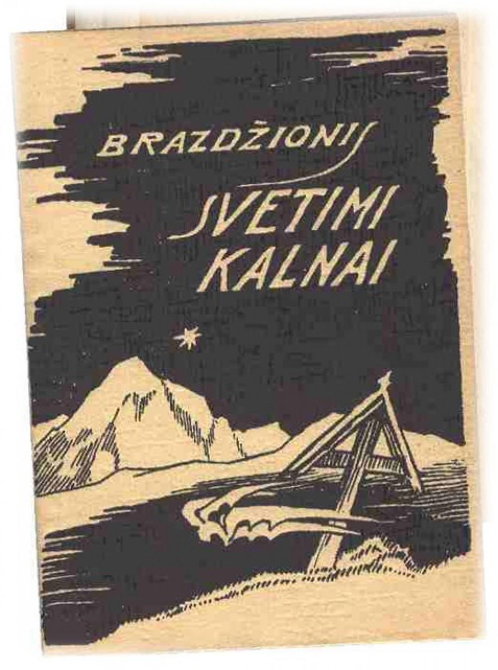 1945 m. išleista knyga, apdovanota Švietimo valdybos literatūrine premija 1947 m.