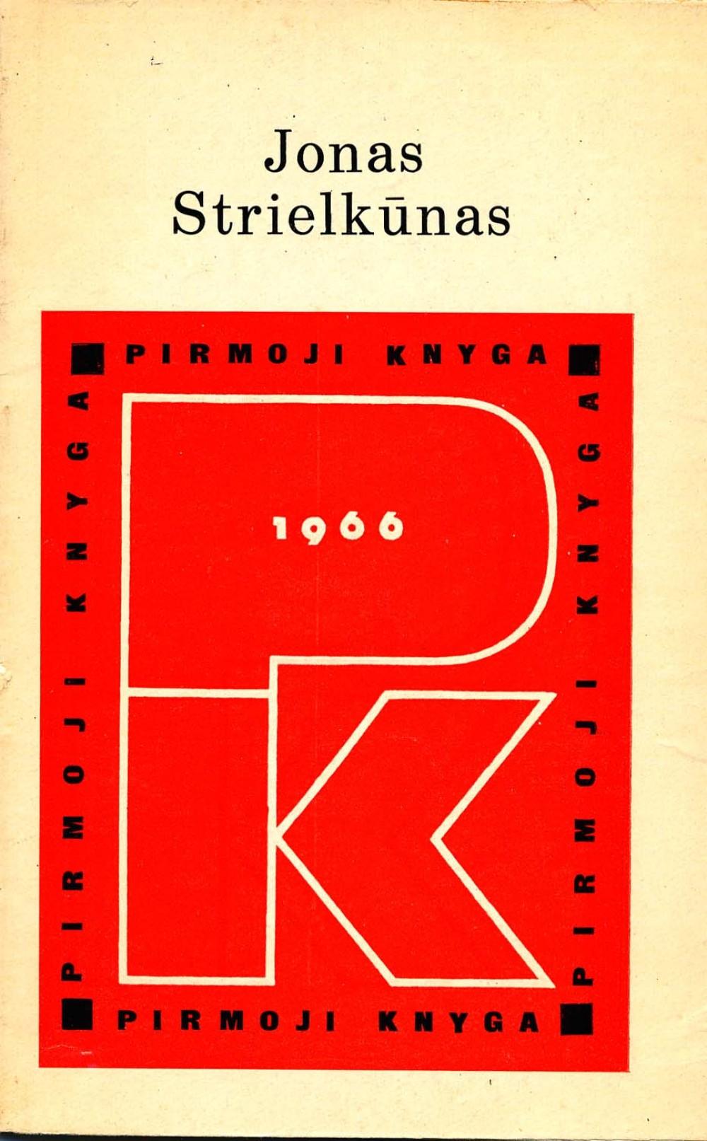 1966 m.