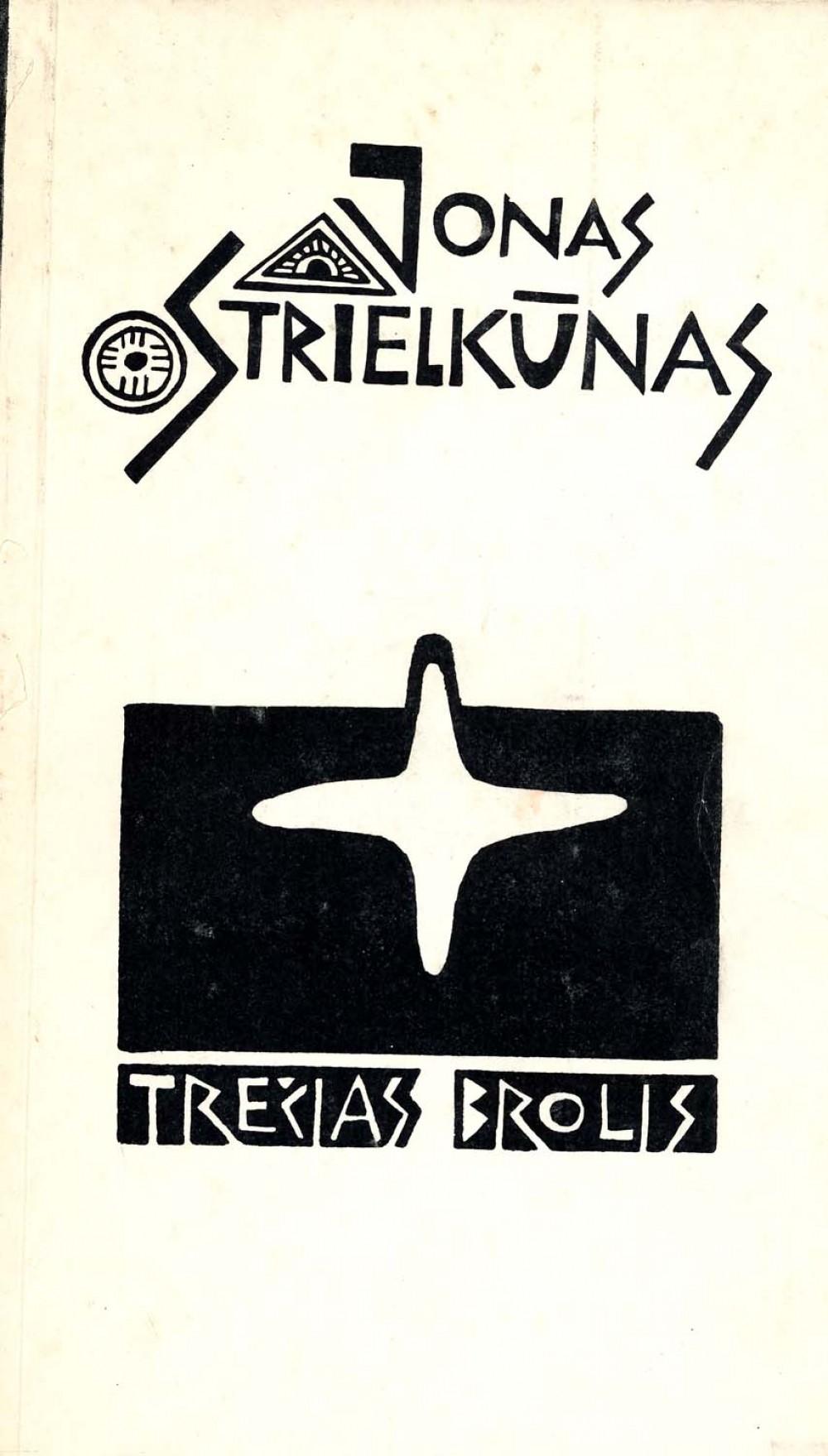 1993 m.