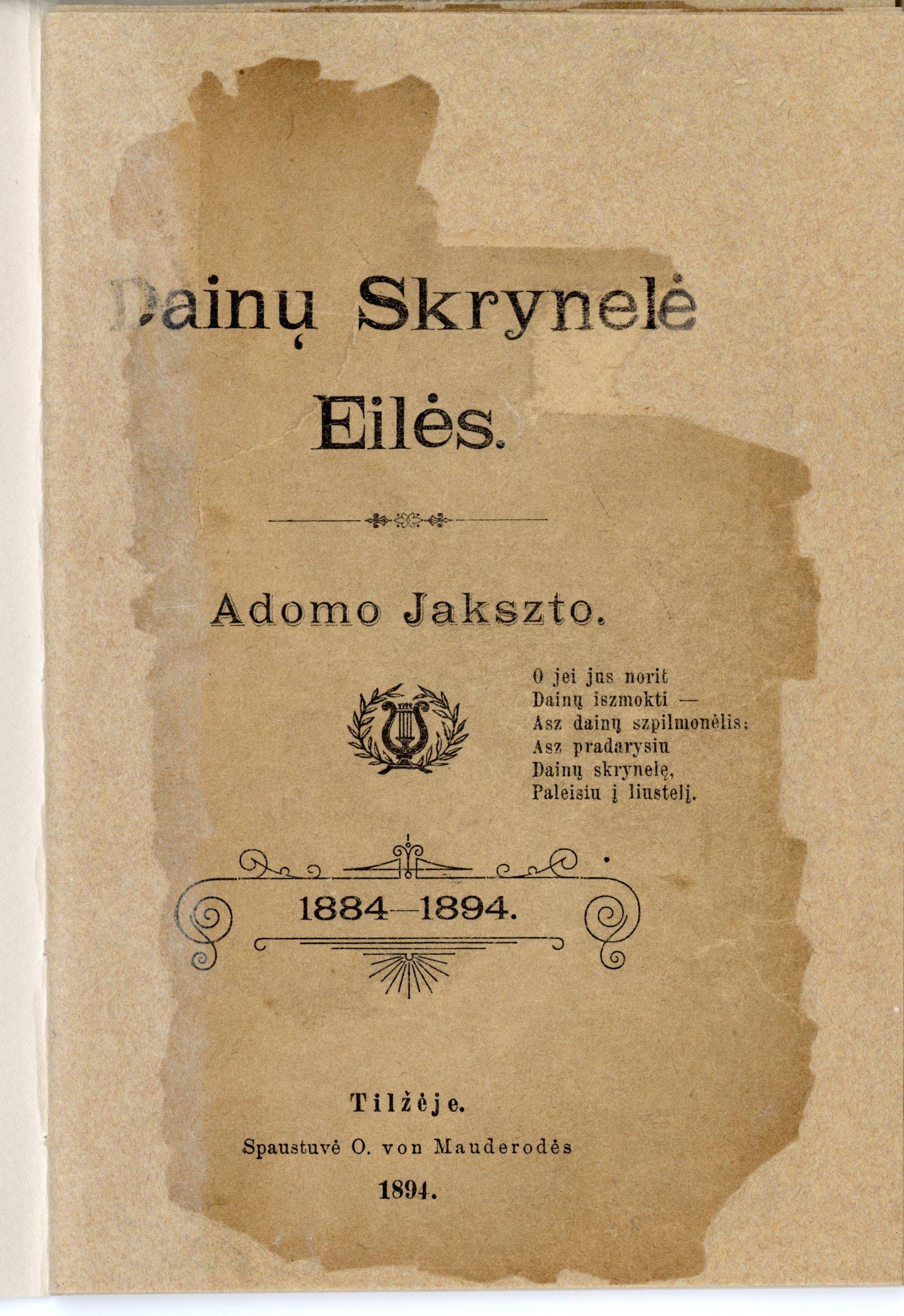 Pirmoji A. Jakšto-Dambrausko poezijos knyga. Dainų skrynelė. 1894 m.