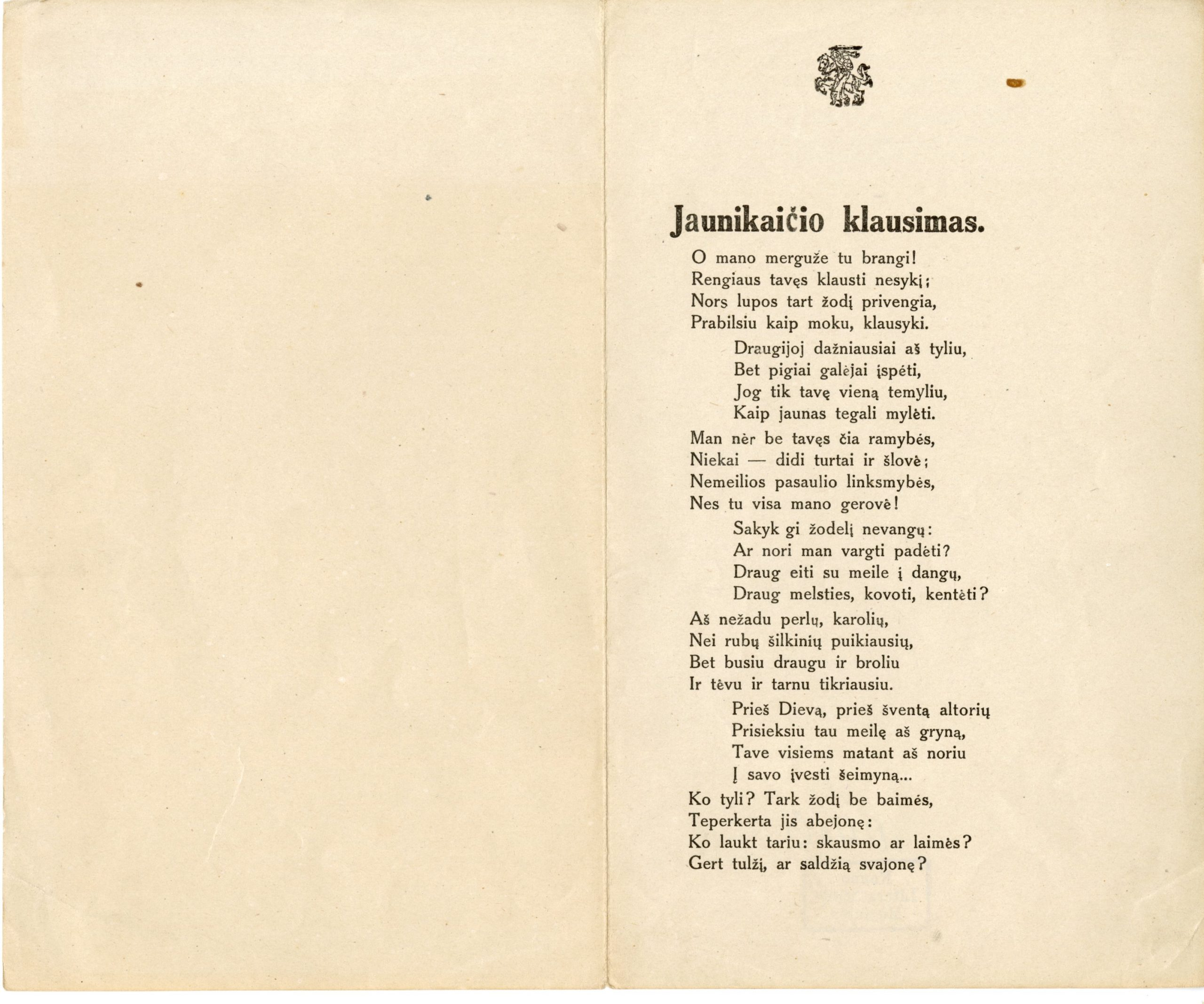 A. Jakšto eilėraštis ant laiškinio popieriaus lapo