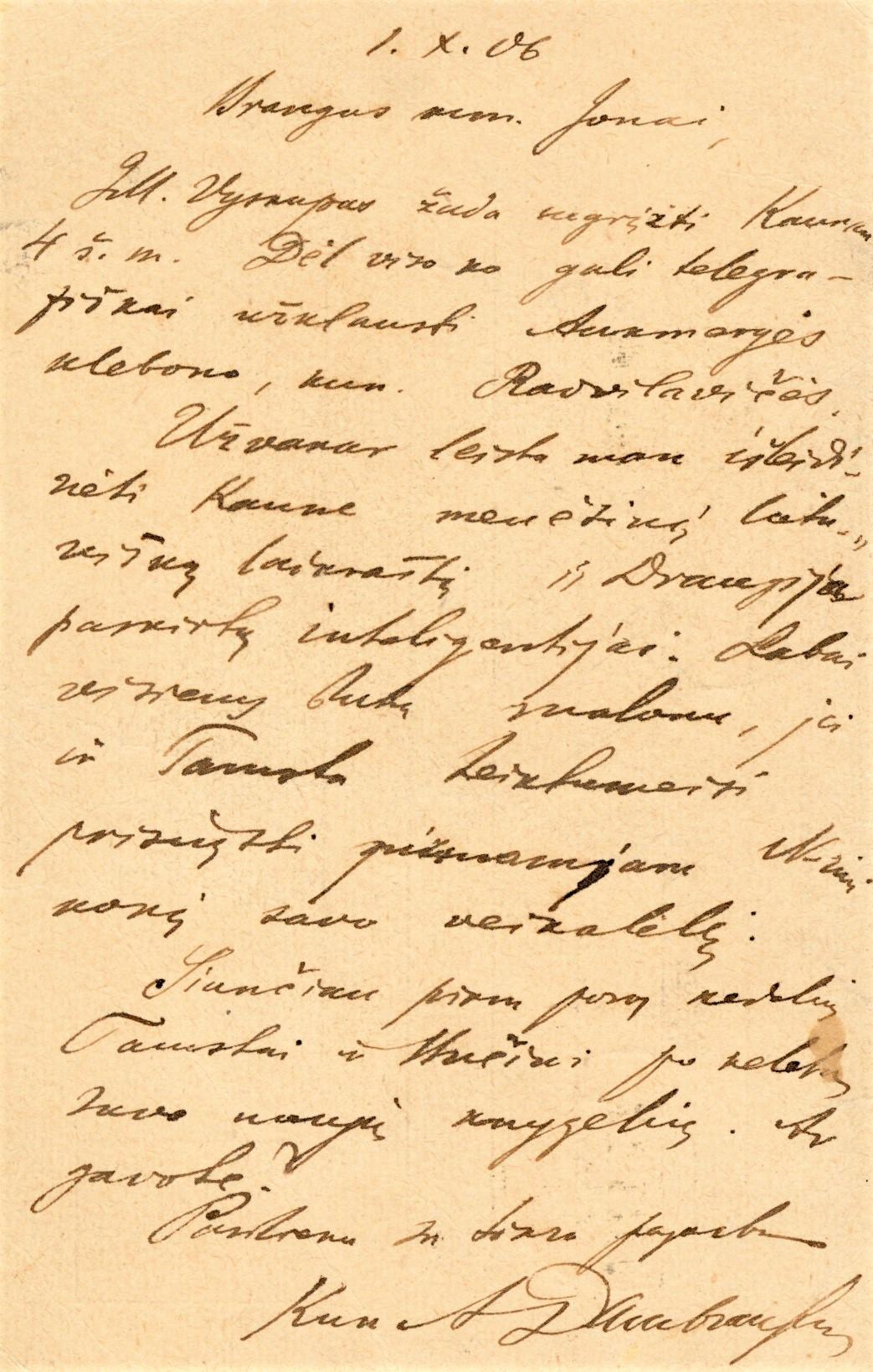 A. Dambrausko laiškas Maironiui. 1906 m.