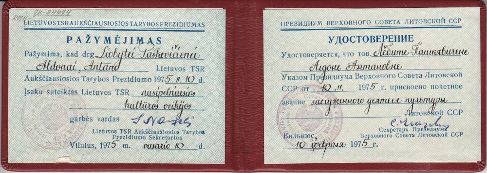 A. Liobytės – nusipelniusios kultūros veikėjos – pažymėjimas. Vilnius, 1975 m.