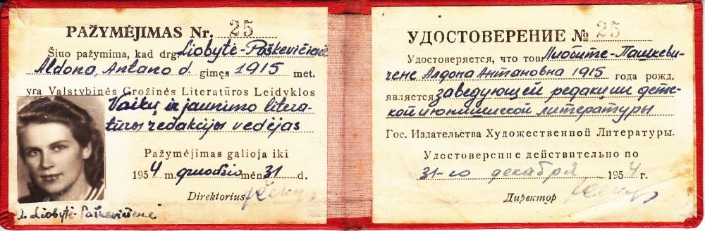 A. Liobytės Valstybinės grožinės literatūros leidyklos Vaikų ir jaunimo redakcijos vedėjos pažymėjimas. Vilnius, 1954 m.