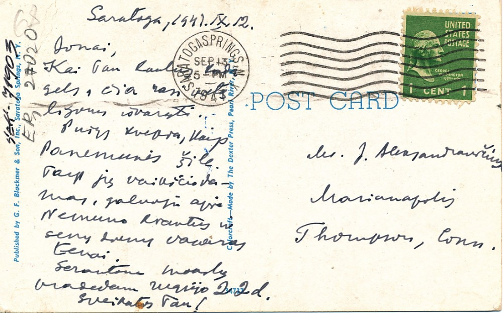 A. Vaičiulaičio atvirlaiškis J. Aisčiui iš Saratogos. 1947 m., 2