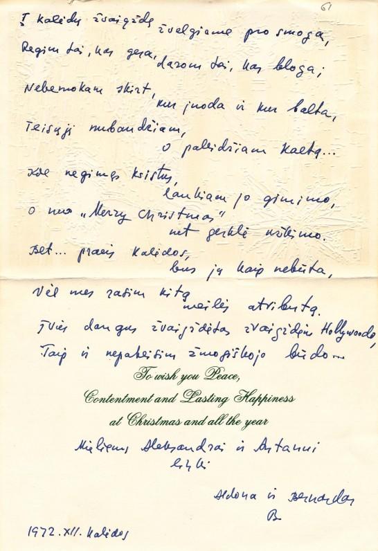 Aldonos ir Bernardo Brazdžionių sveikinimas Aleksandrai ir Antanui Gustaičiams