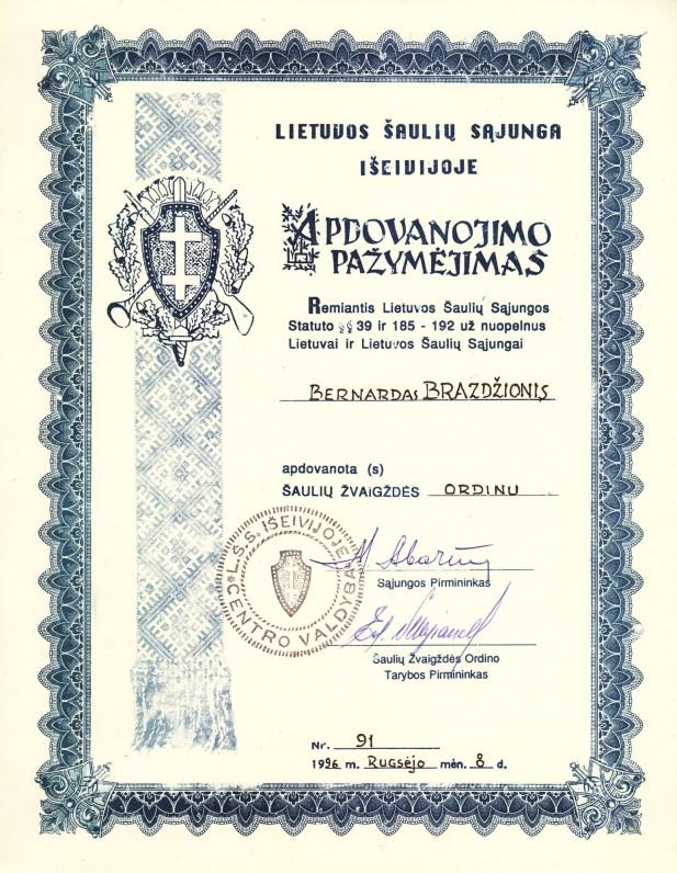 Apdovanojimo pažymėjimas. 1996 m.