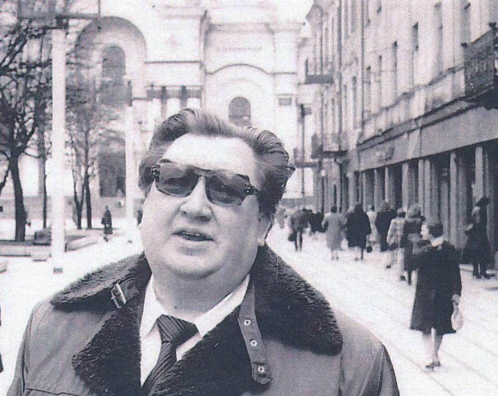 Apie 1980 m. Kaune