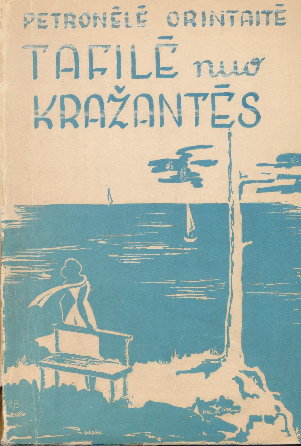 Argentina, 1959 m.