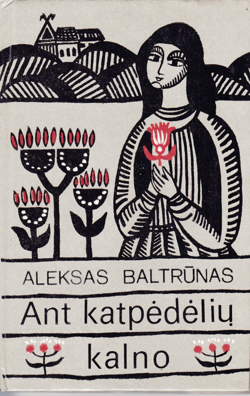 Aukštadvario novelės. Vilnius, 1983 m.