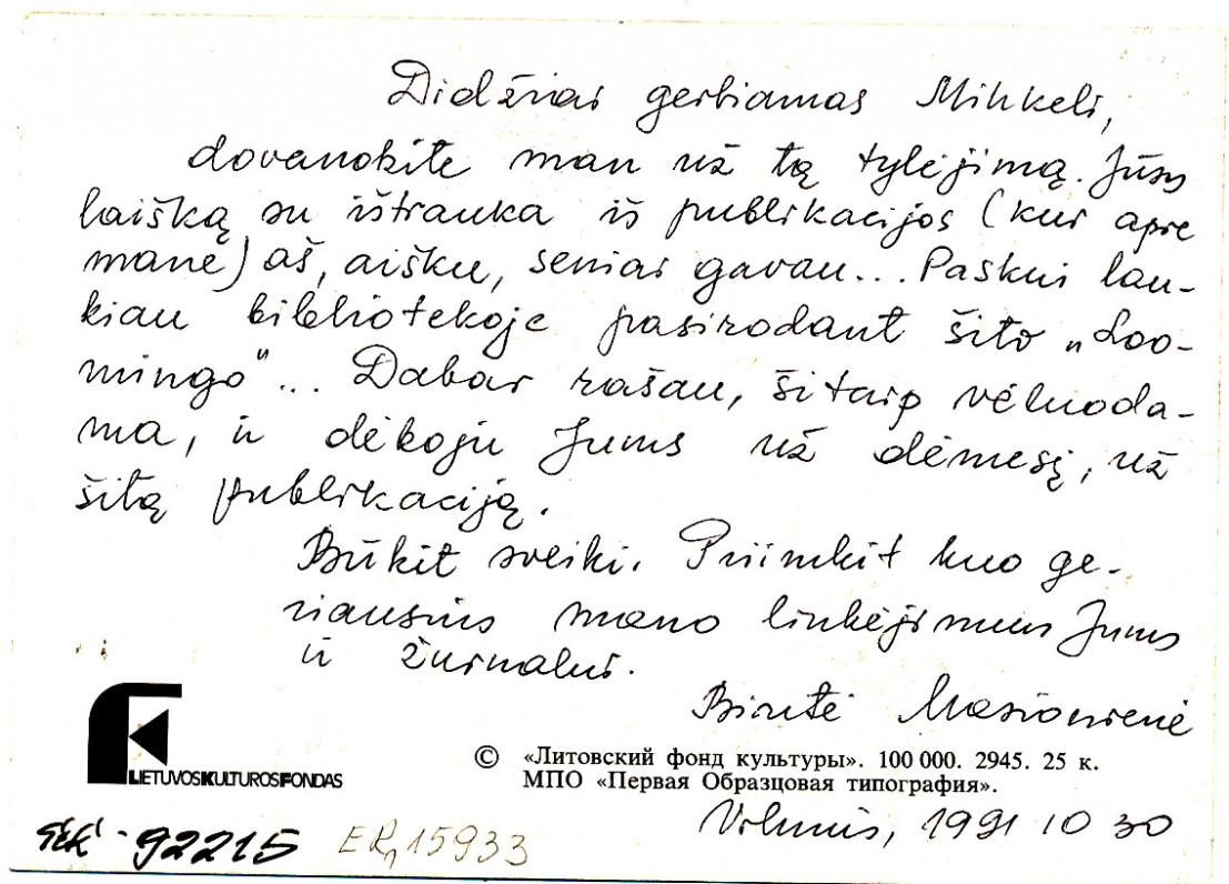B. Baltrušaitytės laiškas estų vertėjui M. Loodus, 2