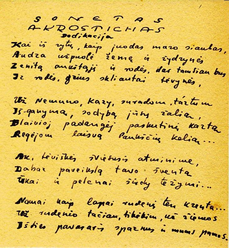B. Brazdžionio rankraštis. Sonetas akrostichas, skirtas K. Bradūnui